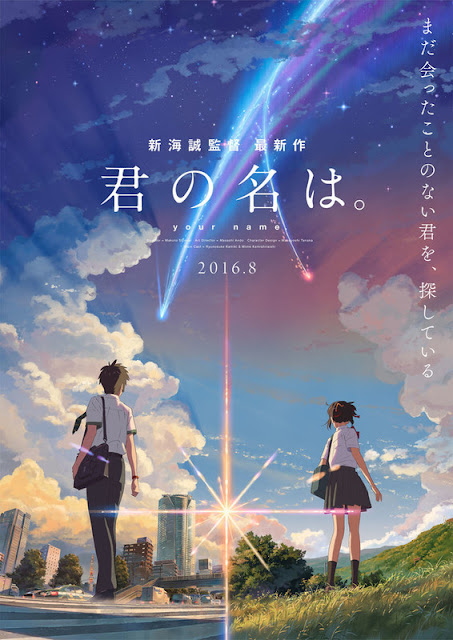 Sinopsis Your Name / Kimi no Na wa / 君の名は (2016) - Film Jepang
