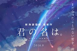 Your Name / Kimi no Na wa / 君の名は (2016) - Japanese Movie