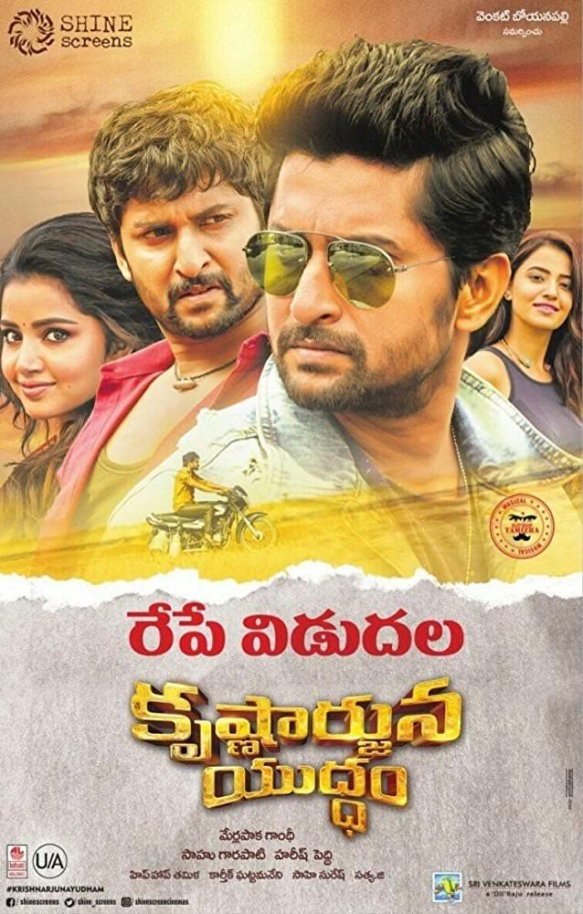 Krishnarjuna Yudham (2018) Telugu 400MB HDRip 480p x264 ESubs