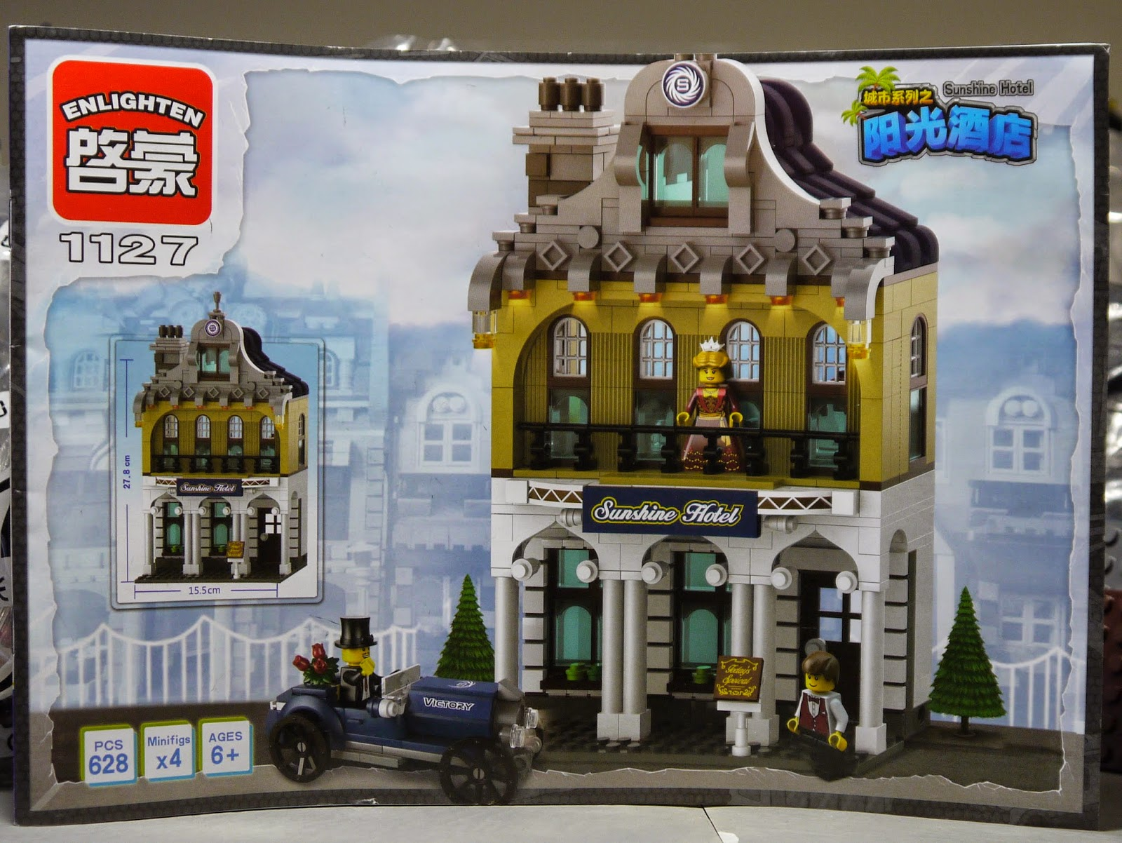 Enlightone: Bricks And Figures: Enlighten 1127 Sunshine Hotel Set Review
