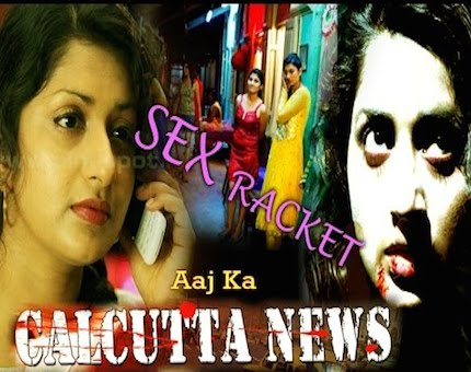 Aaj Ka Calcutta News 2015 Hindi Dubbed