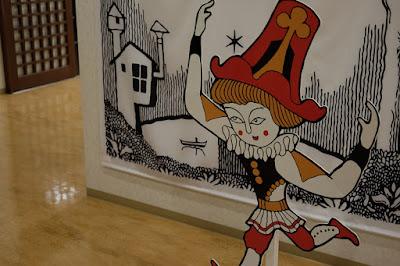 武井武雄の世界 イルフ童画館 ラムラム王