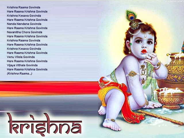 Happy Krishna janamshtami photos quotes image picture