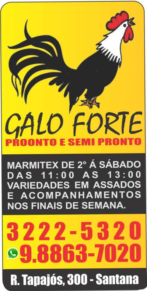 GALO FORTE