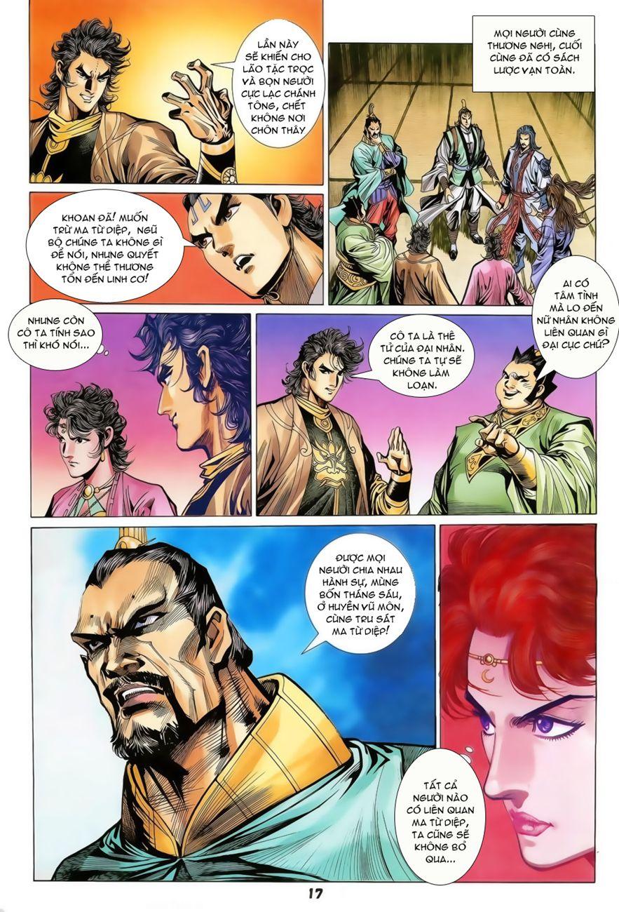 Đại Đường Uy Long chapter 74 trang 17