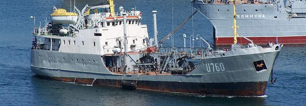 ВМСУ списали чотири судна забезпечення