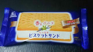 森永製菓 しっとりビスケットサンド 香るバニラ