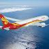 海南航空国际航班(商务舱)的权益