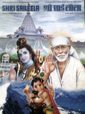 History Of Beginning Of Shri Sai Leela Magazine