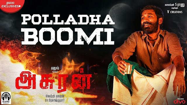 Polladha Boomi Song Lyrics