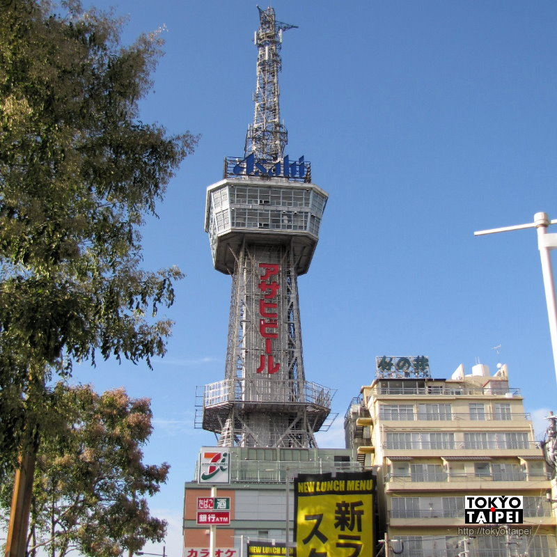 【別府塔】日本第3座高塔 在17層樓高俯瞰別府海濱