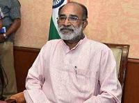 केरल  के वासनम में इको सर्किट  उद्घाटन -