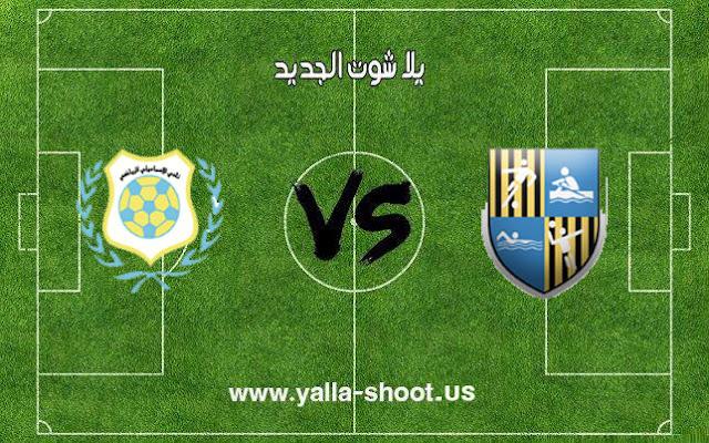 أهداف مباراة الإسماعيلي والمقاولون العرب 02-01-2019 الدوري المصري
