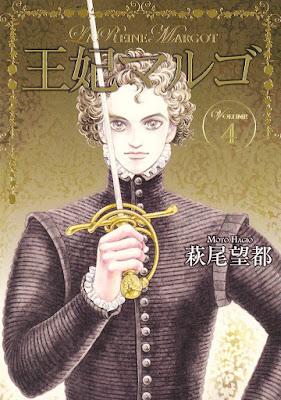 [Manga] 王妃マルゴ -La Reine Margot- 第01-04巻 Raw Download