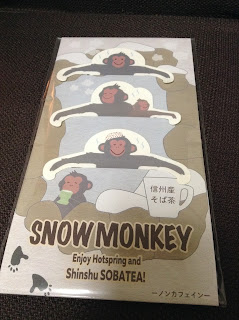 snow monkey souvenir