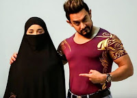Secret Superstar 2nd Day Box Office Collection ( Friday)