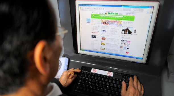 Criar Negócio Próprio Baseado na Internet com Venda de Ebooks