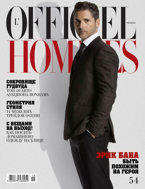 Eric Bana covers L'Officiel Hommes Ukraine Fall 2013