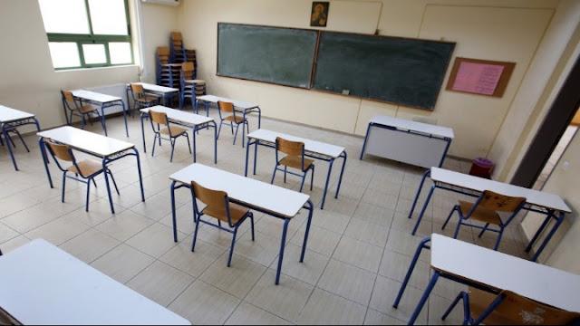 Για το άνοιγμα των σχολικών μονάδων: Είναι βέβαιο ότι δεν θα μπορούν να τηρούνται οι αποστάσεις