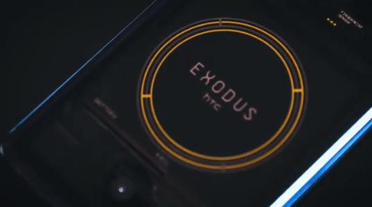 Htc exodus first blockchain smartphone will hit on soon on merket .
