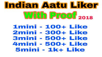 Facebook Auto Liker