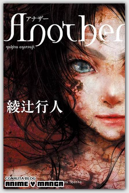 Another (2010): Reseña del manga - CGnauta blog