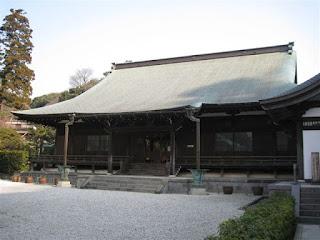 建長寺方丈
