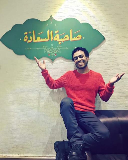 محمد فهيم وصاحبة السعادة في عالم عيال