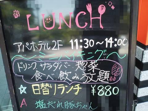 メニュー2 銀ゆば大垣駅前店
