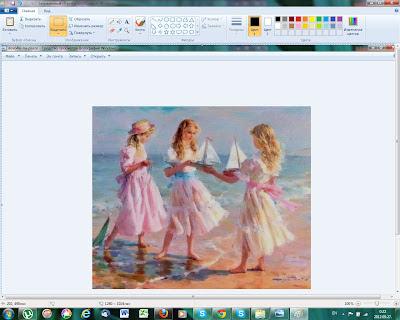 Вставить скриншот из буфера обмена в Paint