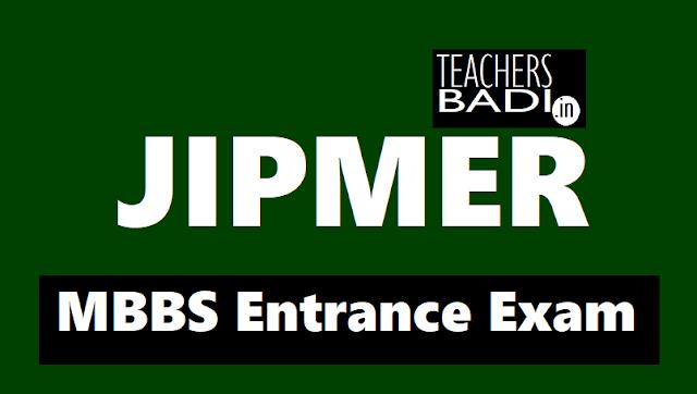 jipmer mbbs 2019 entrance exam,jipmer mbbs admissions,jipmer mbbs 2019 online application form,how to apply for jipmer mbbs 2019,jipmer mbbs 2019 online registrations,last date to apply for jipmer mbbs