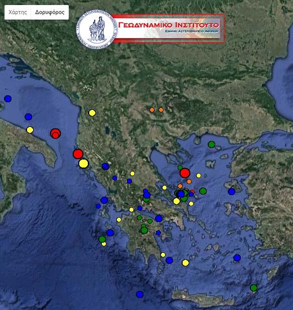 Κουνιέται η γη σε Ελλάδα και Ιταλία τις τελευταίες ώρες, αλλεπάλληλες σεισμικές δονήσεις από τα ξημερώματα...