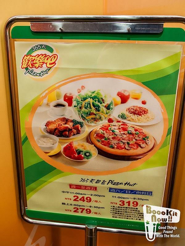 『樂活‧食記』 PIZZA HUT 吃到飽歡樂吧,最速增胖傳說@捷運國父紀念館站 - Boookit   流行   攝影   食記   開箱