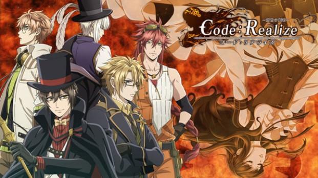 Code:Realize - Sousei no Himegimi OVA Subtitle Indonesia