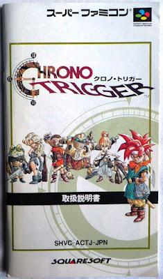 Chrono Trigger (Jap) - Manual portada