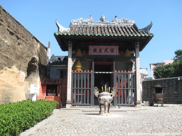 Макао - Храм Начха