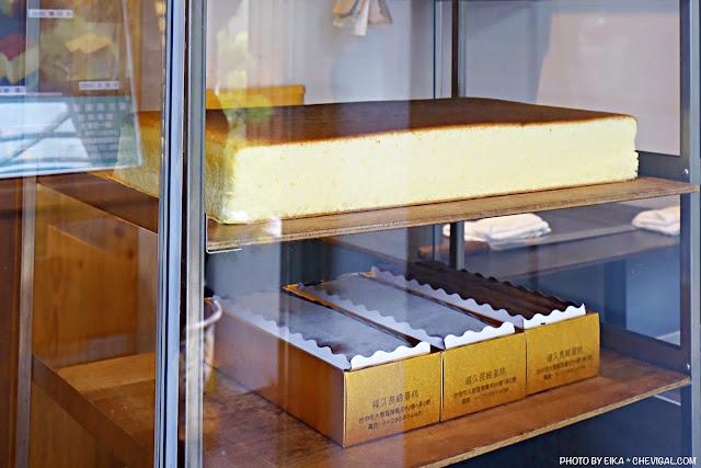 MG 4086 - 熱血採訪│根本超低調!隱身普通民宅的福久長崎蛋糕,清爽少糖冰過口感大不同!