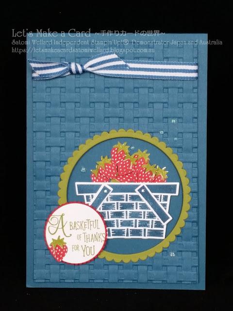 Fruit Basket with Picnic with You Occasions Catalogue and SAB Basket Weave Embossing Folder  Satomi Wellard-Independent Stampin'Up! Demonstrator in Japan and Australia, #su, #stampinup, #cardmaking, #papercrafting, #rubberstamping, #stampinuponlineorder, #craftonlinestore, #papercrafting, #handmadegreetingcard, #greetingcards  #2018sab, #2018occasionscatalog #fruitbasket #picnicwithyou #basketweaveembossingfolder #thankyoucard #スタンピン #スタンピンアップ #スタンピンアップ公認デモンストレーター #ウェラード里美 #手作りカード #スタンプ #カードメーキング #ペーパークラフト #スクラップブッキング #ハンドメイド #オンラインクラス #スタンピンアップオンラインオーダー #スタンピンアップオンラインショップ #動#フェイスブックライブワークショップ #セラブレーション #フルーツバスケット #ピクニックウィズユー #バスケットウィーブエンボスフォルダー #サンキューカード