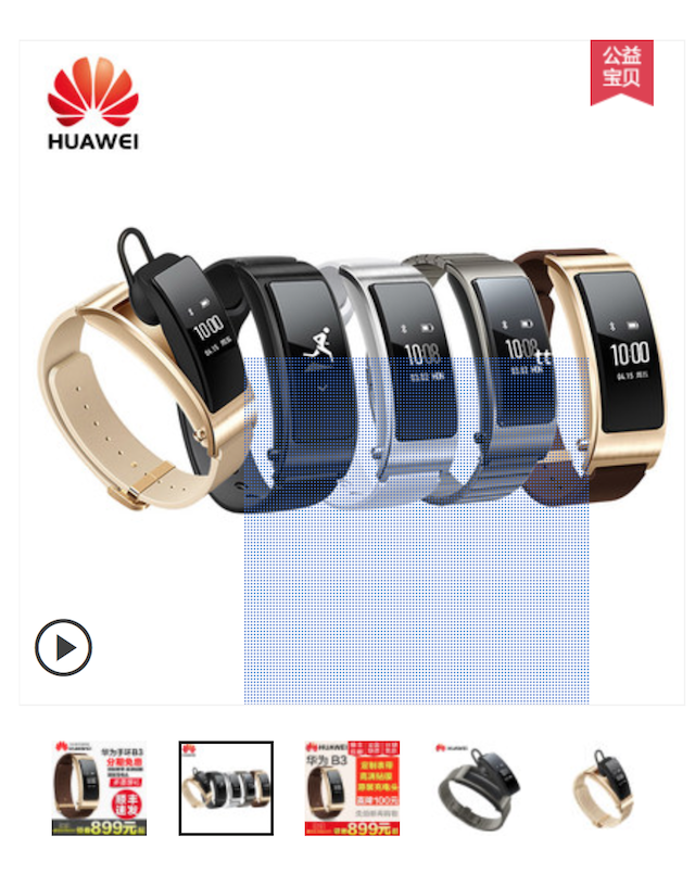 Huawei B3 Waterproof Bluetooth Smart Sports Bracelet (IOS& Android)