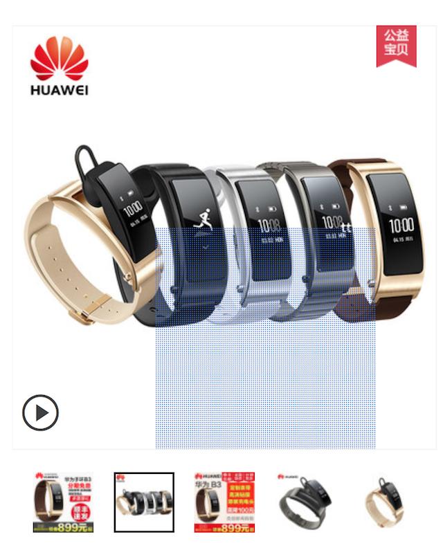 Huawei B3 Waterproof Bluetooth Smart Sports Bracelet (IOS& Android)