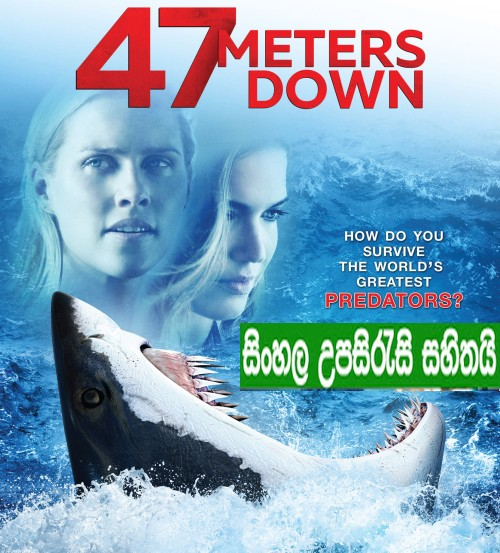 Sinhal Sub - 47 Meters Down (2017)