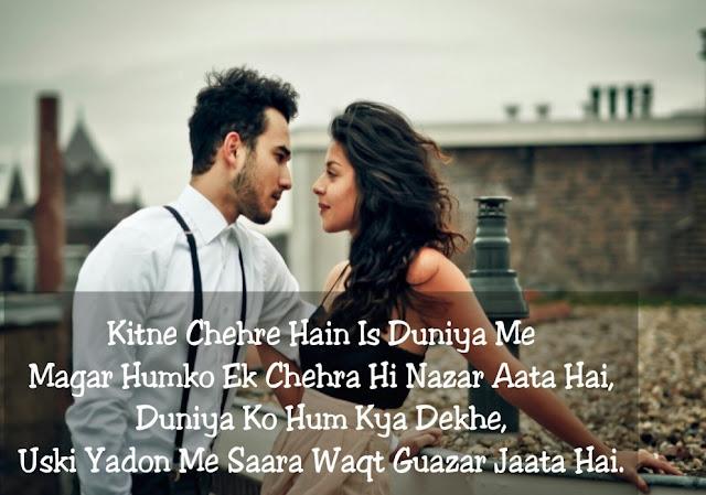 Love Aaj Kal Shayari, Kitne Chehre Hain