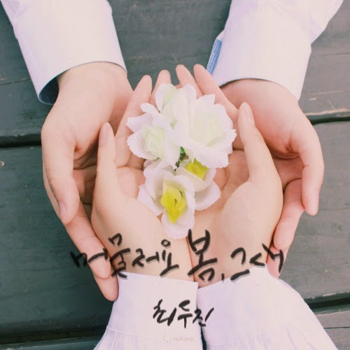 [Single] Cho Doo Jin – 머물러요 봄, 그대