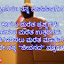 Sad Love Quotes Images in Kannada,Feeling lonely quotes