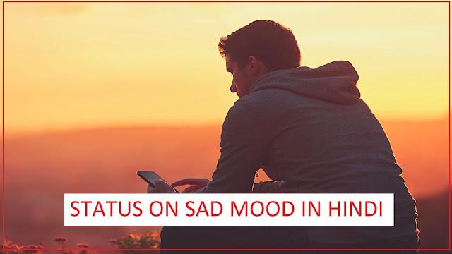 Sad Hindi Status | सैड हिंदी स्टेटस