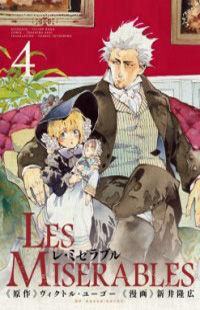 Les Miserables (ARAI Takahiro)