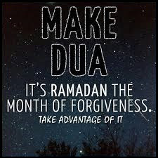 Islamic Quotes on Ramadan