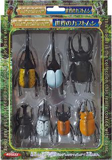 『立体昆虫図鑑 世界のカブトムシ』