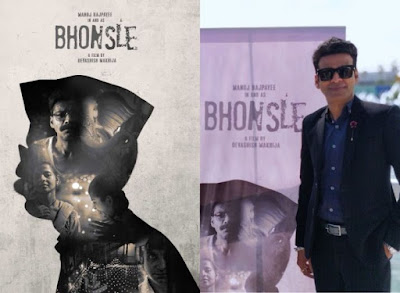 bhonsle-at-cannes-manoj-bajpayee