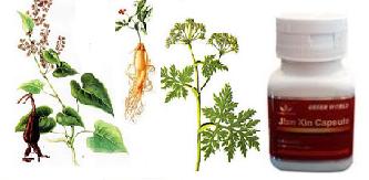 Obat Penyakit Jantung Koroner Herbal Termutakhir Jian Xin Capsule